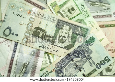 Saudi Arabia money, closeup background photo texture - stock photo