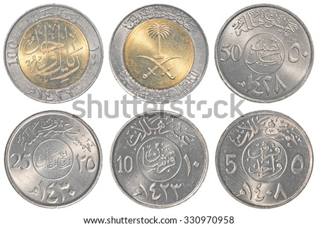 saudi arabian coins collage isolated on white background - stock photo