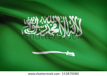 Saudi Arabian flag blowing in the wind. Part of a series.