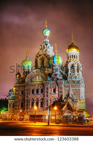 Savior on Blood Cathedral (Church of the Resurrection of Jesus Christ) in St. Petersburg, Russia in the night time - stock photo