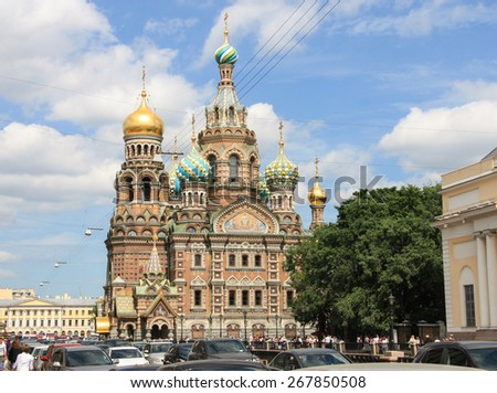 Savior on Spilled Blood temple in St. Peterburg - stock photo