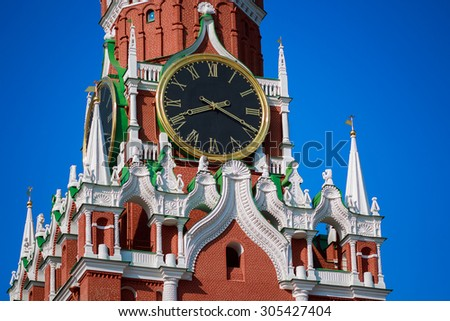Saviour (Spasskaya) tower on Red Square in Moscow Kremlin. Russia - stock photo