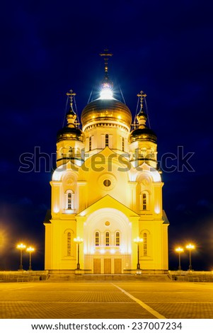 Saviour Transfiguration Cathedral with night illumination, Khabarovsk, Russia