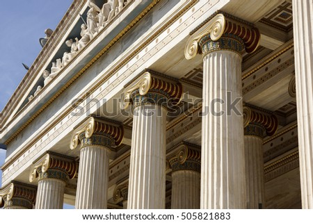 Scademy of athens greece architecture detail the metope is replica of the sculptures were on Parthenon