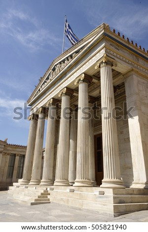 Scademy Of Athens Greece Architecture Detail The Metope Is Replica Sculptures Were On Parthenon