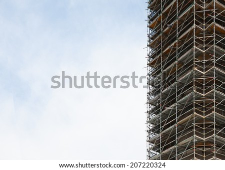 Scaffolding with Sky Copy Space Photograph - stock photo