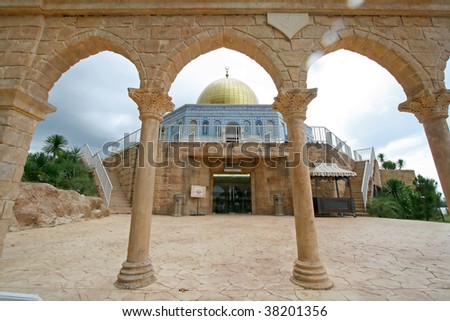 Scaled replicas of Kubbah As-Sakharah, Palestine - stock photo