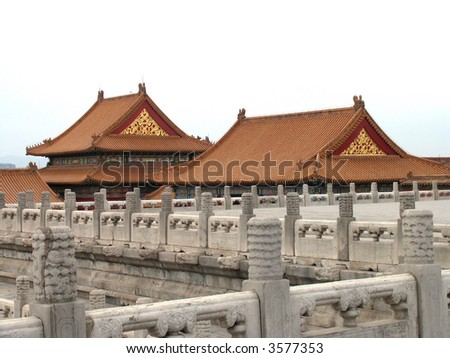 Scene in Forbidden city, Beijing, city of emperors