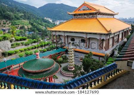 Scenery view of Kek Lok Si Temple, which located in Penang, Malaysia.  - stock photo