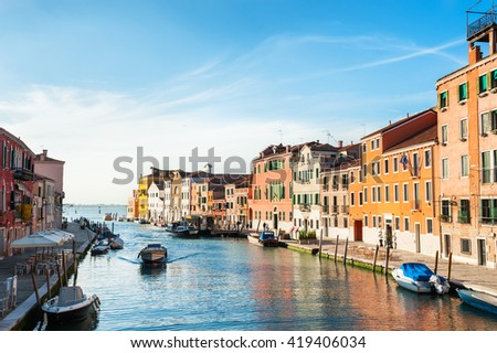 Scenic canal at sunset in Venice, Italy - stock photo