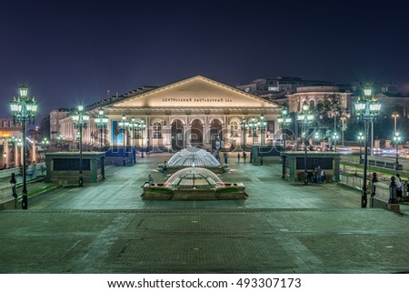Scenic night view of Manezhnaya Square aka Manege Square  in central Moscow, Russia