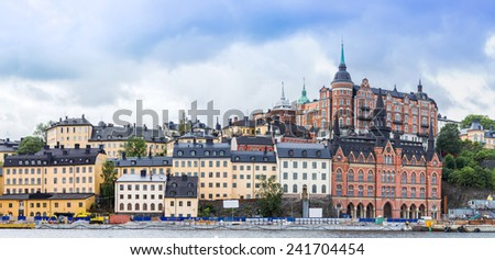 Scenic summer aerial panorama of the Old Town (Gamla Stan) in Stockholm, Sweden - stock photo