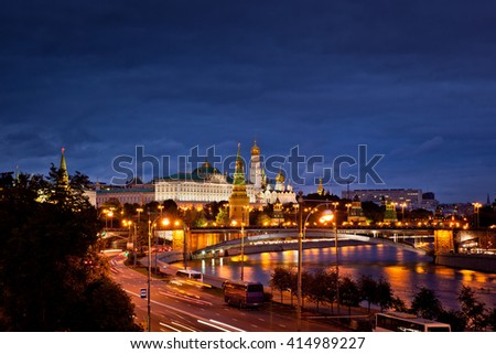 Scenic view of Moscow Kremlin illuminated. Night shot with Moscow river. Panorama view of  Moscow city, Russia. Postcard with Moscow view.