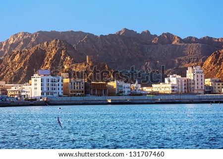 Scenic View of Muttrah bay in Muscat, Oman - stock photo