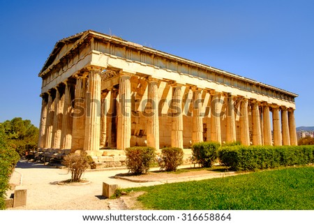 Scenic view of temple of Hephaestus in Ancient Agora, Athens, Greece - stock photo