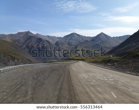 scenic view of the endless Dalton Highway, Alaska