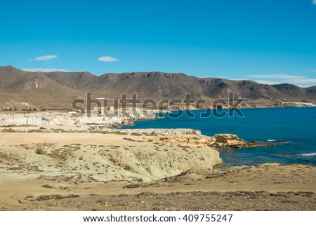 Scenic volcanic coastline on Cabo de Gata, Andalusia, Spain