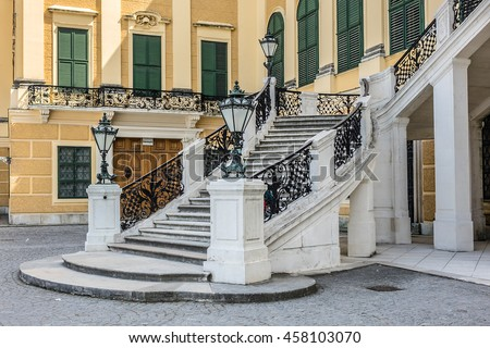 Schoenbrunn palace - former imperial summer residence, built and remodelled during reign of Empress Maria Theresa from 1743. Architectural fragments of the palace buildings. Vienna, Austria. - stock photo