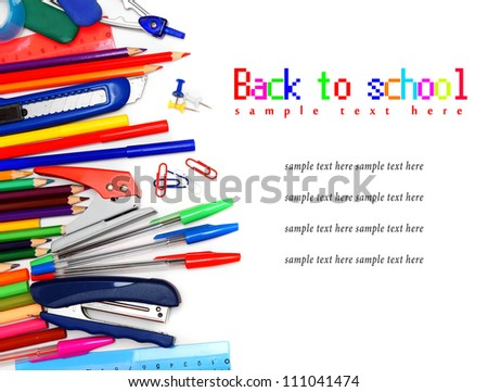 School accessories on a white background. - stock photo