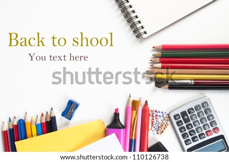School and office supplies on white background, back to school - stock photo