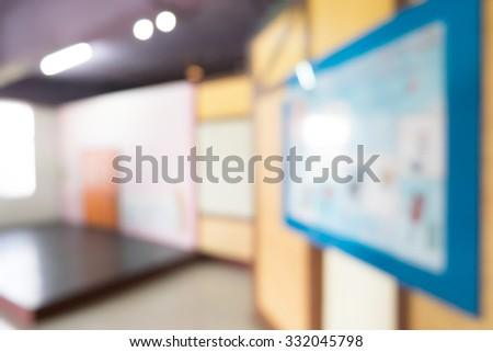 school blur - stock photo