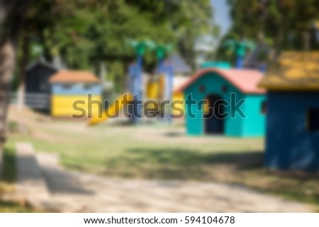 School Children's Playground in Summer, stock photo