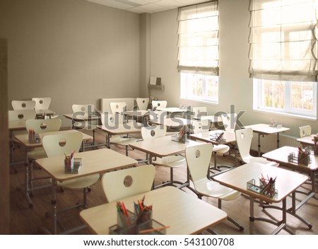 Classroom stock images royalty free images vectors - Classes to take for interior design ...