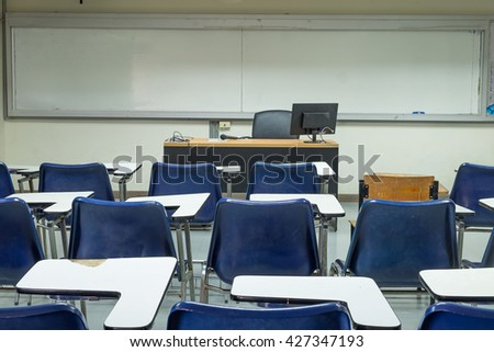 School classroom with school desks