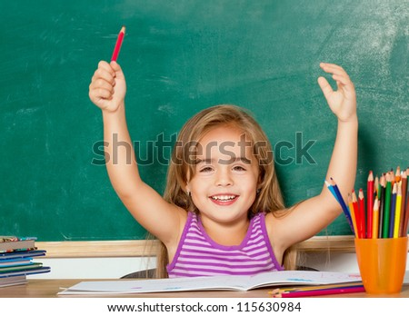 school days - stock photo