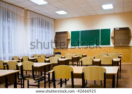 school room after employments - stock photo