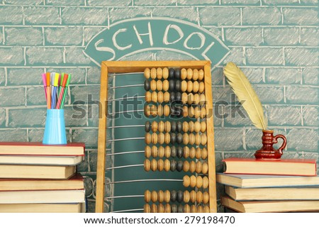 School unusual concept: The way to the secrets of the universe goes through school - stock photo