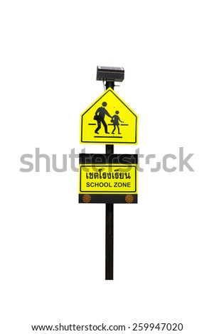 School zone sign isolated on white. - stock photo