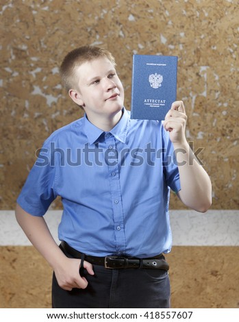 schoolboy with the certificate about completion of education at school