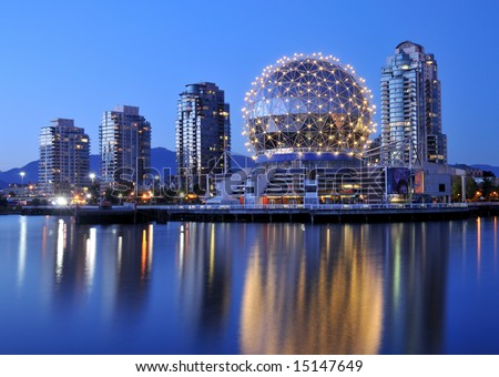 Science World at night, Vancouver, Canada - stock photo