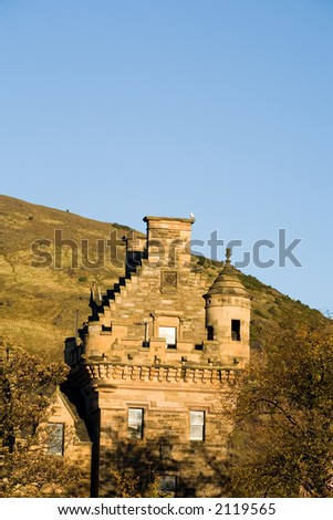 Scottish castle. Holyrood Park, Edinburgh. United Kingdom