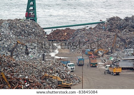 scrap yard recycling at day in hong kong - stock photo