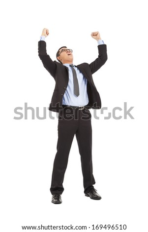 screaming businessman win the competition - stock photo