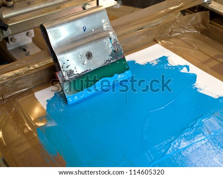 screen printing equipment and squeegee - stock photo
