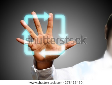 screen selecting recycle symbol - stock photo