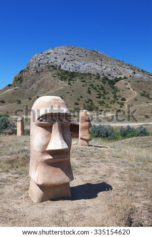 Sculpture head - stock photo