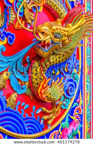 Sculpture in the Chinese temple at Pattaya Thailand. Chinese dragon. - stock photo