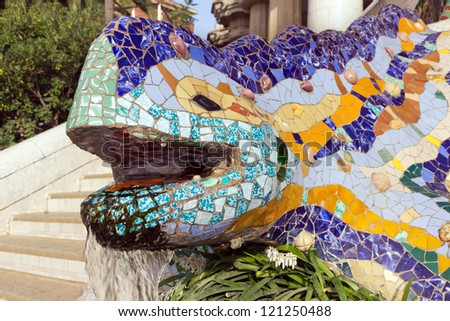 Sculpture of a salamandra of Antoni Gaudi mosaic in park guell of Barcelona - stock photo
