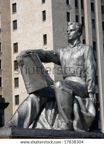 Sculpture of a soviet student at University of Moscow - stock photo