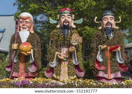 Sculpture of Three gods of the Chinese, Fu Lu Shou. (Hock Lok Siew), The Gods of Good Fortune, Prosperity, and Longevity