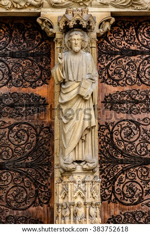 Sculptures at the main entrance to the cathedral Notre Dame de Paris. Notre Dame - most famous Gothic, Roman Catholic cathedral (1163 - 1345) on eastern half of Cite Island. France. - stock photo