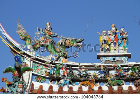 Sculptures on the roof of chinese temple in Lukang, Taiwan