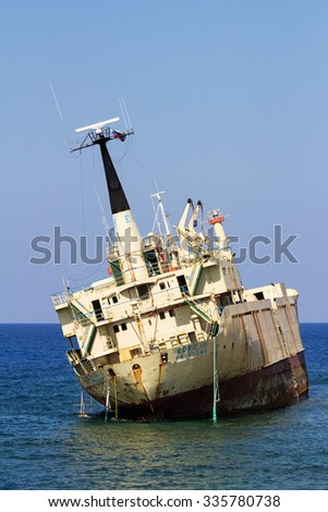 Sea Caves, Cyprus - July 24, 2015: Edro III cargo ship aground near the shore of the Sea Caves at Paphos Cyprus - stock photo