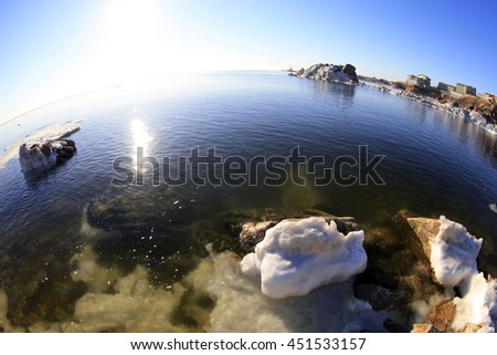 sea ice natural scenery in winter, closeup of photo