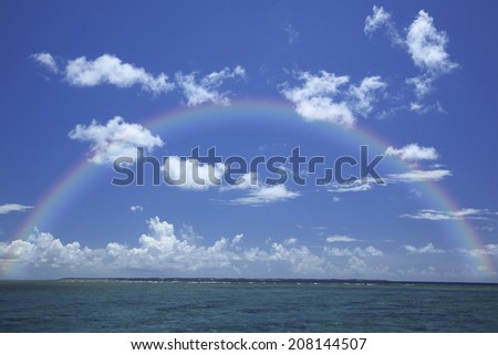 Sea Of Japan And The Rainbow