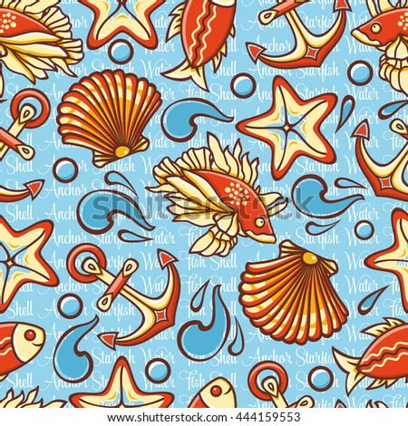 Sea pattern. Seamless. Nautical ornament. Shell. Fish. Water. Anchor. Marine background.  Maritime icon.